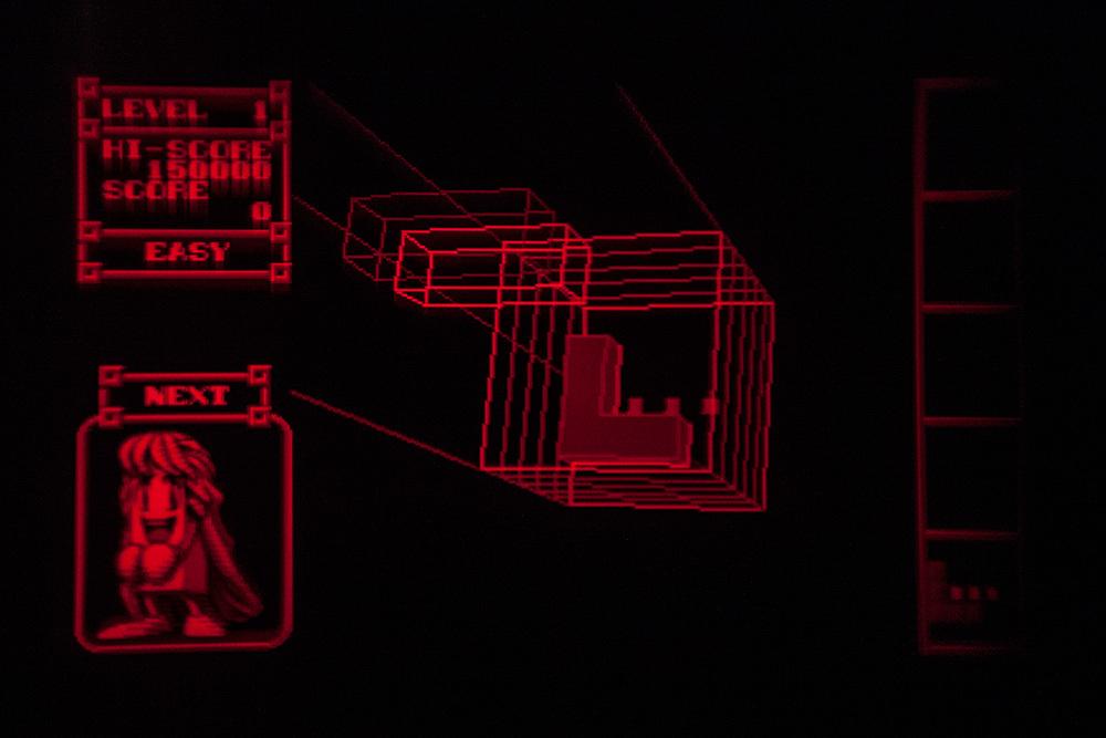 3D Tetris - Virtual Boy Screenshot
