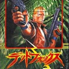 Dead Fox / Code Name Viper