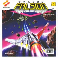 Falsion
