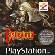 Castlevania Sympony of the Night