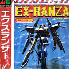 Ex-Ranza