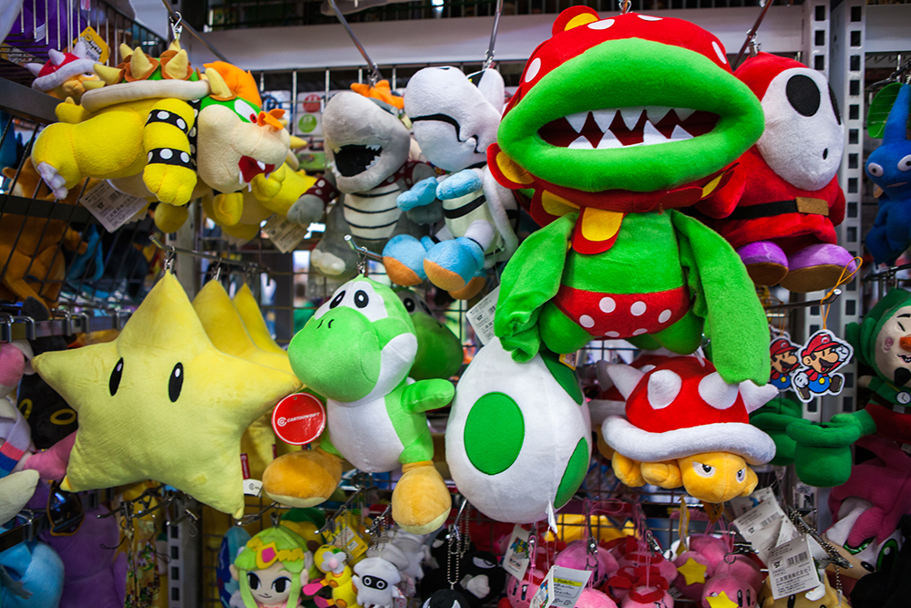 Nintendo stuffed merch - Sci-Fi World