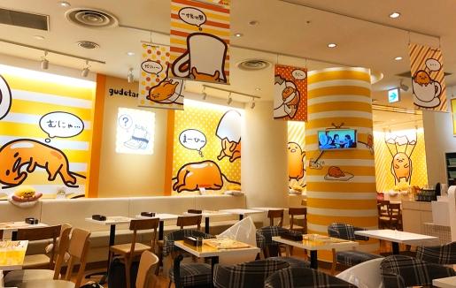 Gudetama café in Osaka