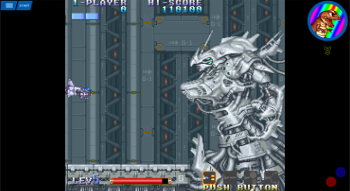Anstream Arcade - E.D.F. Earth Defence Force Arcade Boss